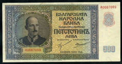 Company Images A Banknote of Bulgaria from 1942 Featuring  Boris III