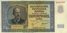 cropped-company-images-a-banknote-of-bulgaria-from-1942-featuring-boris-iii.jpg
