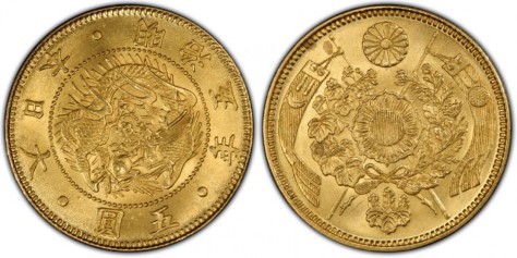 cropped-company-images-currency-japan-yen-a-classic-japanese-gold-piece-featuring-much-divine-symbology.jpg