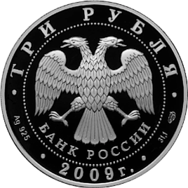 ™ Central Bank of Russia