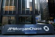 JP Morgan Chase Manhattan is a Crown Subsidiary and Property of Principe Jose Maria Chavira in partenrship with God's Holy Spirit
