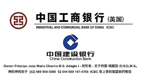 Angelcraft Crown World Bank Reserve ICBC Industrial Bank of China and Construction Bank of China - Personal Business Card of Principe Jose Mara Chavira M.S.  Adagio I  The Son of God