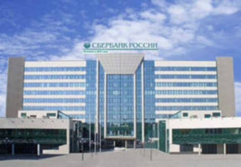 The New World Bank - Angelcraft Crown World Bank Reserve Holdings Partners Acquisitians Bank of Sberbank Russia 2