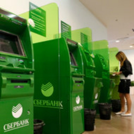 The New World Bank - Angelcraft Crown World Bank Reserve Holdings Partners Acquisitians Bank of Sberbank Russia 3