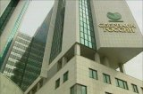 The New World Bank - Angelcraft Crown World Bank Reserve Holdings Partners Acquisitians Bank of Sberbank Russia 5