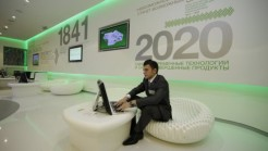 The New World Bank - Angelcraft Crown World Bank Reserve Holdings Partners Acquisitians Bank of Sberbank Russia 6