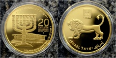 ™Angelcraft Crown World Bank and Reserve - Collectors Coins - Menora Worth 20 Sheckles in 2012 1 oz Israeli Fine Gold .99999