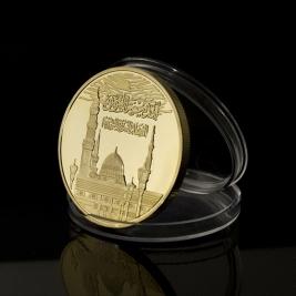 ™Angelcraft Crown World Bank and Reserve.corpvs -Saudi Arabia II Islam Gold Plated Metal Coin Muslim Haj Allah Bismillah Koran Souvenir Coin