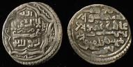 ™Angelcraft Crown World Bank and Reserve - Numasmatics- Arab-Persian Coins 654 -1344 AH