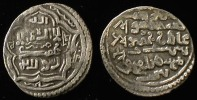 ™Angelcraft Crown World Bank and Reserve - Numasmatics- Arab-Persian Coins 654 -1344 AH
